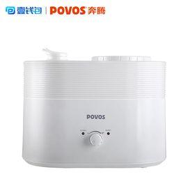 奔腾 静音空气加湿器 PJ8002空气香薰机 大容量加湿器 自由水润 双重保护