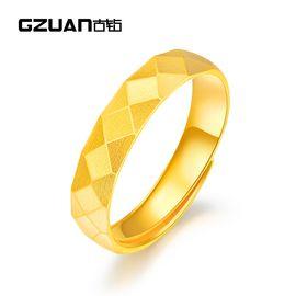 古钻 GZUAN珠宝 黄金戒指 水立方戒指 男女通用款活口指环 约4.38g HJJ0001