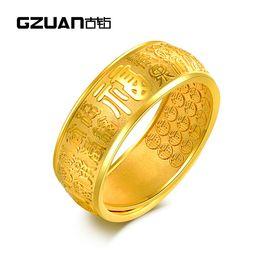 古钻  GZUAN古钻珠宝 黄金戒指 百福戒指 足金男女款活口均码戒指 约5.3g HJJ0002