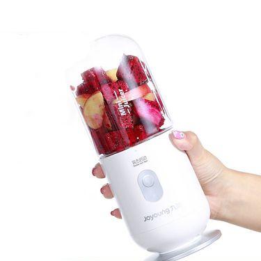 九阳 (Joyoung) 榨汁机家用 迷你榨汁杯 便携式充电果汁机JYL-C902D  白色