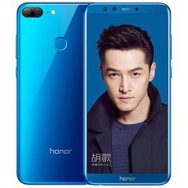 华为 荣耀9青春版 全网通 标配版 4GB+32GB 魅海蓝 移动联通电信4G全面屏手机 双卡双待