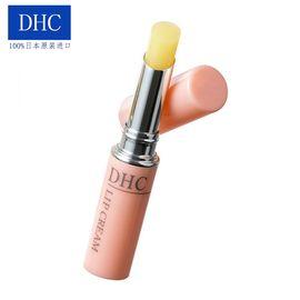 DHC/蝶翠诗 橄榄护唇膏1.5g 天然无色保湿滋润补水防干裂
