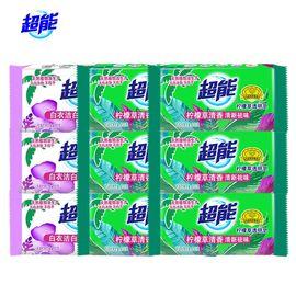 超能 柠檬草透明皂200g*6块+椰果香洗衣皂200*3块