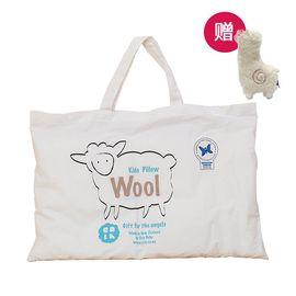 CRIA 【原装进口】新西兰纯手工儿童羊毛枕 赠羊驼公仔玩具1只
