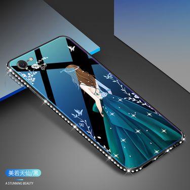 麦阿蜜 苹果8手机壳iPhone8保护套蓝光镶钻钢化玻璃背板防摔硬壳轻薄全包硅胶软边时尚款