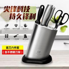 尚具 【品质是生活的一种追求】新款豪华厨师刀 厨房菜刀 不锈钢套刀 锋利耐用