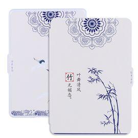 kindle 亚马逊 Kindle 保护套  竹-白壳三代电子书阅读器轻薄可爱保护壳  paperwhite皮套