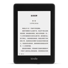 kindle  全新Kindle paperwhite 黑 电子书阅读器 经典版 第四代 墨水屏6英寸 书