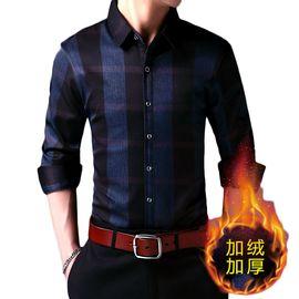花花公子 新款男士长袖加绒加厚保暖格子衬衫修身青年衬衣潮流