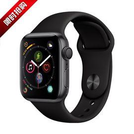 Apple Watch Series4 智能手表 GPS 44毫米+蜂窝网络款 深空灰/银色 【拍下备注颜色】顺丰速发
