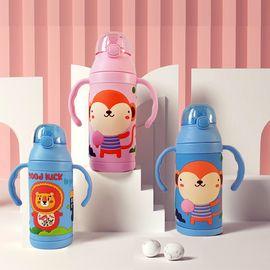 lanpiind 郎品宝宝儿童保温杯便携把手杯带盖挂绳吸管杯保温壶