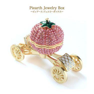 piearth 可爱水晶南瓜车鎏金首饰盒个性可拆卸饰品收纳戒指盒女生礼物