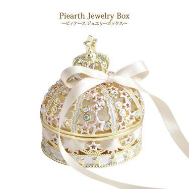 piearth 满天星皇冠鎏金缎带首饰盒皇冠公主首饰盒可爱饰品戒指盒女生求结婚礼物