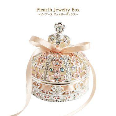 piearth 樱花皇冠鎏金缎带首饰盒皇冠公主首饰盒可爱饰品戒指盒女生求结婚礼物