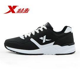 特步 男鞋休闲鞋秋季新款黑白色运动鞋男轻便减震跑步鞋