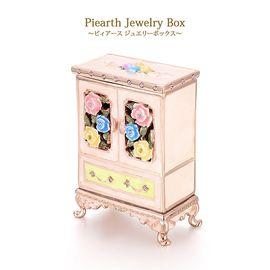 piearth Mini创意家具系列衣柜鎏金首饰盒可爱饰品收纳摆件女生礼物