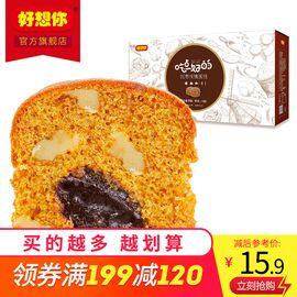 好想你 【领券满199减120】红枣核桃蛋糕 早餐面包 休闲零食420g/盒