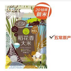 初萃 五常稻花香大米10斤(Y) 东北大米 2018年新米  60天鲜磨长粒香米 (中粮出品)