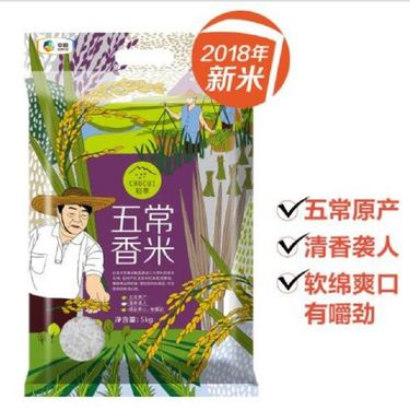 初萃 五常香米10斤2018年新米 五常原产 优选长粒香米 清香袭人 东北大米 60天鲜磨新米(ZHC)
