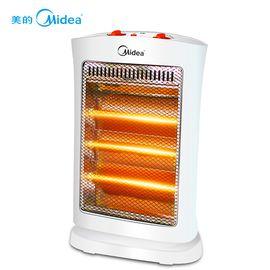 美的 小太阳三档控温摇头速热取暖器节电省能电暖气