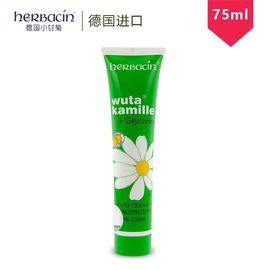 Herbacin 小甘菊 贺本清经典护手霜 75ml