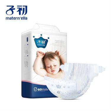 子初 柔护新生纸尿裤S码60片(送2片试用装)