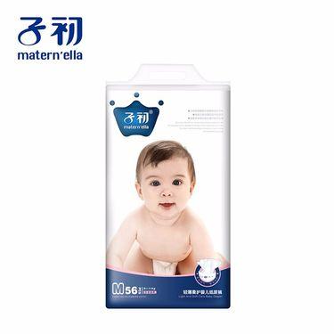子初 柔护新生婴儿纸尿裤 M码 56片 (6-11kg) 男女通用