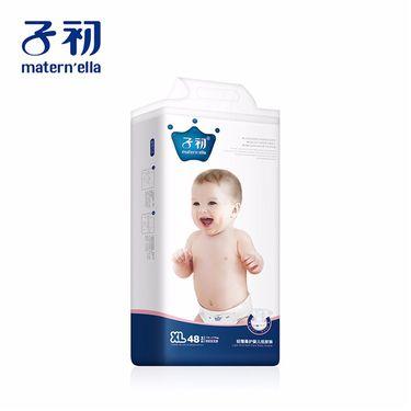 子初 柔护新生婴儿纸尿裤 XL码 48片 (12-22kg) 男女通用