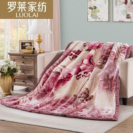 罗莱 家纺 花香弥漫双层拉舍尔毯毛毯