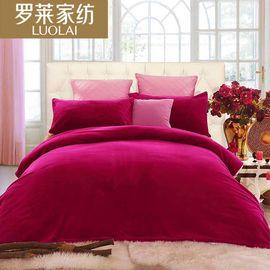 罗莱 家纺 富贵暖绒三件套珊瑚绒床单枕套