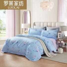 罗莱 纯棉床上用品床单被套枕套TGAD004 香草美人全棉四件套