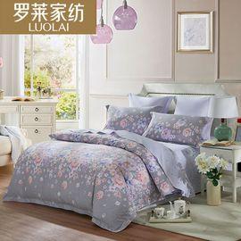 罗莱 纯棉被套床单床上用品四件套件 全棉斜纹时尚套件 香颂  AY179