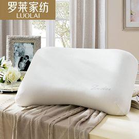 罗莱 专柜 境眠·护颈舒适乳胶枕