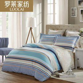 罗莱 时尚典雅秋思全棉四件套纯棉床上用品