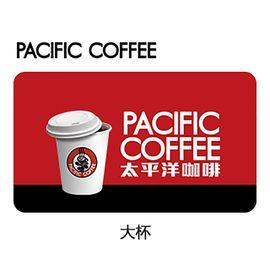 太平洋咖啡 大杯手调饮品兑换券(使用手机浏览器打开短信链接获二维码,全国指定门店兑换)