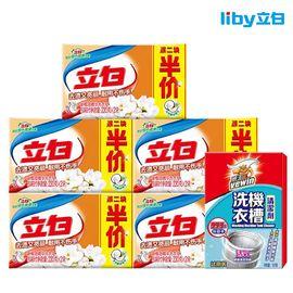 立白 洗衣皂 新椰油精华肥皂220G*2块装*5组 送威王洗衣机槽清洁剂