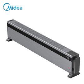 美的 移动地暖/取暖器/电暖器/电暖气片家用 静音节能 WIFI互联智能遥控踢脚线地暖器HD22X