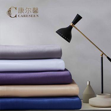 康尔馨 床单单件纯棉五星级酒店床上用品棉布床单纯色贡缎全棉春