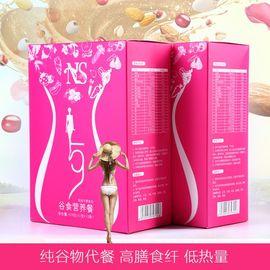 NS 节后必备 159代餐粉即食早餐营养冲饮420g(35g*12袋)/盒