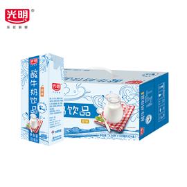 光明 活性益菌发酵原味酸奶饮品190ml*24盒分享装新老包装随机