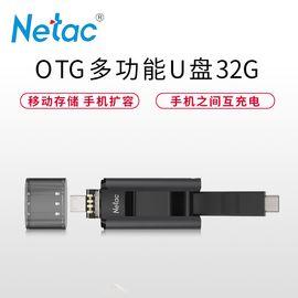 朗科 Netac U295 高速OTG双接口电脑两用U盘 32G 支持手机互充