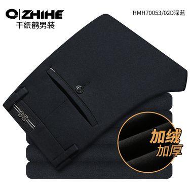 千纸鹤 男士休闲裤冬季加绒青年韩版弹力修身商务小脚长裤子 70053