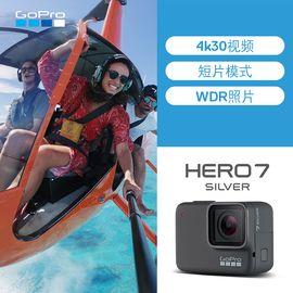 GOPRO 品牌直供 Hero 7 Sliver 数码相机摄像机4K拍摄便携运动相机高配款 加送定制挂绳