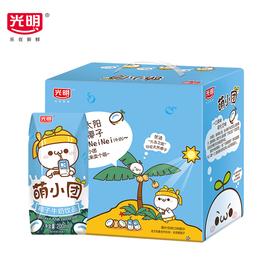 光明 萌小团椰子味牛奶饮品200ml*12盒礼盒装