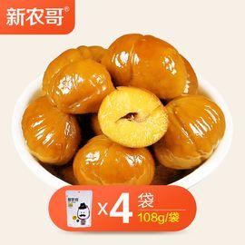 新农哥 板栗仁108g*4袋