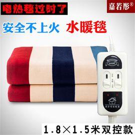 嘉若彤 条纹双温双控水暖毯舒适电热毯安全不上火家用水电褥子