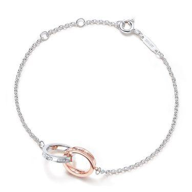 蒂芙尼 女款1837系列双环扣手链手环 37088412