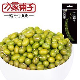 方家铺子 有机绿豆500g×2