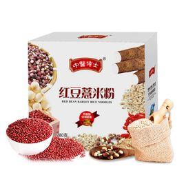 中医博士 红豆薏米粉280g冲饮代餐粉 糙米糊五谷营养早餐食品