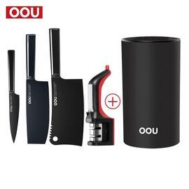 OOU 刀具套装全套5件套不锈钢水果刀菜刀砍骨磨刀器组合厨房家用TCOOU1211